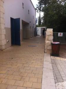 מיני ישראל נגישות